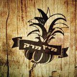 לוגו מיץ מרק
