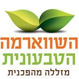 שווארמה טבעונית לוגו